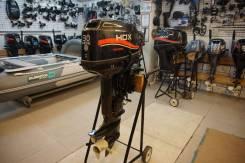 Лодочный мотор HDX T 30 BMS