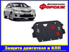 Защита двигателя Toyota Corolla / Toyota Auris
