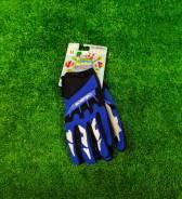 Перчатки синие M, на мототехнику