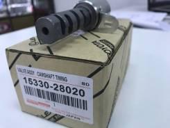 Клапан VVT-I Toyota 15330-28020