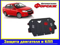 Защита двигателя Lada Granta / Datsun Mi-DO / Datsun On-DO
