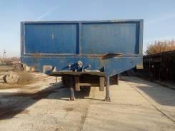 Чмзап 93853, 2008
