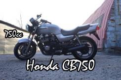 Honda CB750, 1996