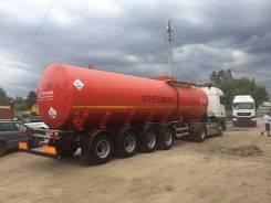 Foxtank ППЦ-СНП-32. Полуприцеп-цистерна для перевозки светлых нефтепродуктов 32 куб. м.