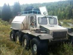 Странник, 2013