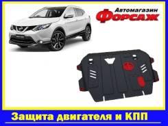 Защита двигателя. Renault Koleos, HY0, HZG Nissan X-Trail, DNT31, HNT32, HT32, NT31, NT32, T31, T32, TNT31, T31R Nissan Qashqai, J11 2TR, M9R, MR20, M...