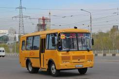 ПАЗ 32053-70. Школьный автобус от официального дилера. Цена завода., 22 места, В кредит, лизинг. Под заказ
