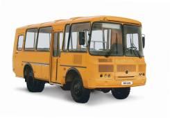 ПАЗ 3206. Автобус от официального дилера в наличии, 25 мест, В кредит, лизинг