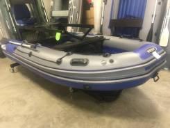 Лодка пвх Reef Skat 370