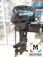 Лодочный мотор Gladiator G9.8FHS !