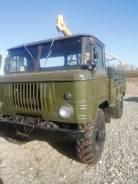ГАЗ 66, 1972