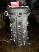 Головка блока цилиндров в сборе 2018г. в. 2.5Л. 16V Duratec DOHC [5207010] для Ford Kuga II [арт. 299011]