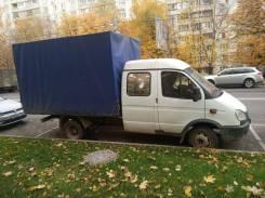 ГАЗ ГАЗель Фермер, 2014