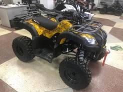 Motax ATV Grizlik LUX 200, 2019