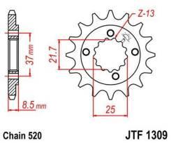 Звезда передняя JT JTF1309.14 для мотоциклов