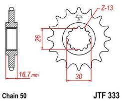 Звезда передняя JT JTF333.15 для мотоциклов