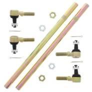 Комплект усиленных рулевых тяг All Balls 52-1007 для квадроцикла
