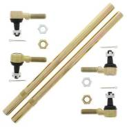 Комплект усиленных рулевых тяг All Balls 52-1004 для квадроцикла