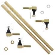 Комплект усиленных рулевых тяг All Balls 52-1022 для квадроцикла