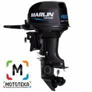 Лодочный мотор Marlin MP 40 AMHL Оф. Дилер Мототека