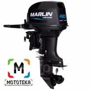 Лодочный мотор Marlin MP 40 AWHS Оф. Дилер Мототека