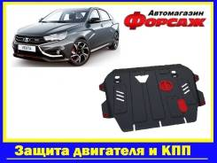 Защита двигателя Lada Vesta / Lada Vesta SW / Lada Vesta SW Cross