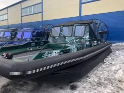 Фантом 650