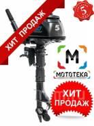 Mikatsu M 5 FHS!