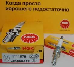Свеча BPR6ES-11 4824 ngk 4824 в наличии