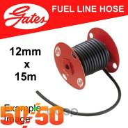 Топливный шланг FUEL HOSE12MMX15MBOX 3225-10015 GATES