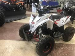 Motax GEKKON 50 cc, 2019