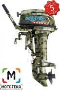 Новинка! Лодочный мотор Mikatsu M 9.9 FHS Enduro(20л. с. ) Мототека