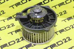 Мотор печки Corolla/Sprinter/Carib/Spacio 90/100/110 Контрактный.