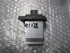 Резистор отопителя Hyundai Sonata V (NF) 2005-2010; Tucson 2004-2010