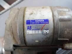Продам стартер Toyota