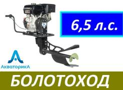 Подвесной мотор Болотоход 6,5 л. с. Доставка по регионам