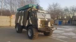 ГАЗ 66. Продам , 4 750куб. см., 3 000кг., 4x4