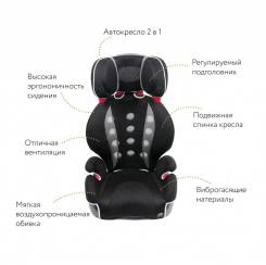 Кресло детское автомобильное Saratto Highback Junior Quattro, группа 2/3, черно-серое AILEBEBE ALJ205
