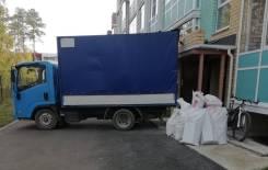 Isuzu NLR. Продаётся бортовой грузовик 85, 3 000куб. см., 2 000кг., 4x2