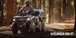 BRP Can-Am Outlander 650 DPS, 2020