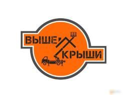 Автовышка, Автокран, Ямобур, Воровайка.