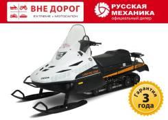 Русская механика Тайга Варяг 550. исправен, есть псм, без пробега