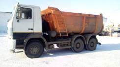 МАЗ 6501В5-481, 2013