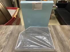 Фильтр салонный угольный AUDI A4, A5, Q5 8K0819439B