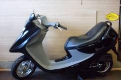 Honda Broad 90, 1998