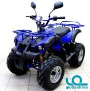 Armada ATV 150, 2020