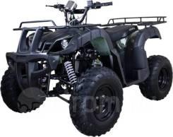 Avantis Hunter 150 Lite, 2020