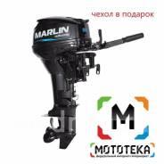 Распродажа+Подарок! Лодочный мотор Marlin MP 9.9 AMHS в Томске