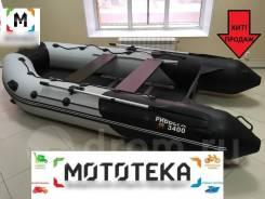 Мастер лодок Ривьера. 2019 год, длина 3,40м., двигатель без двигателя, 15,00л.с., бензин