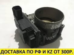 Заслонка дроссельная Nissan/Infiniti VQ35DE J0802